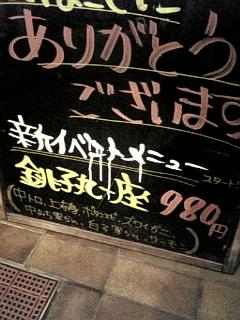 回転寿司開店