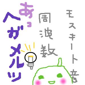Cocolog_oekaki_2010_06_22_14_52