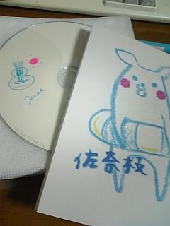 夏のCDできました。