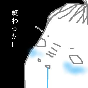 Cocolog_oekaki_2010_09_25_18_35