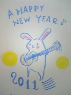 2011年1月1<br />  日